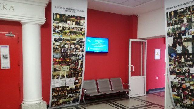 Medizinische Universität Varna Medizinische Fakultät Gebäude von innen