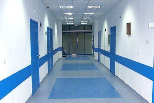 Pulmologie Krankenhaus St. Anna Medizinische Universität Sofia