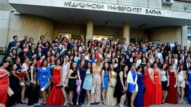 MU Varna Medizinfakultät Empfang neue Studenten