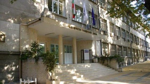 MU Varna Gebäude Medizinfakultät Innenhof