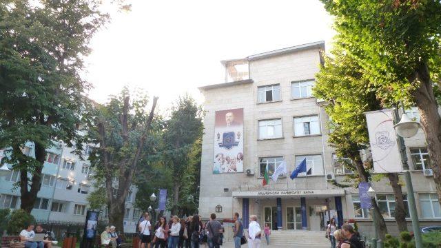 MU Varna Gebäude Medizinfakultät Innenhof 4