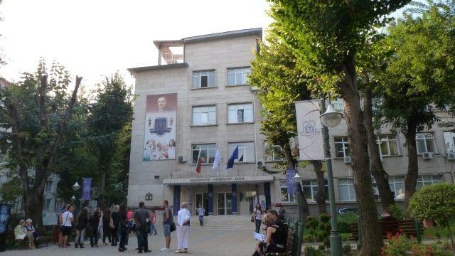 MU Varna Gebäude Medizinfakultät Innenhof 2