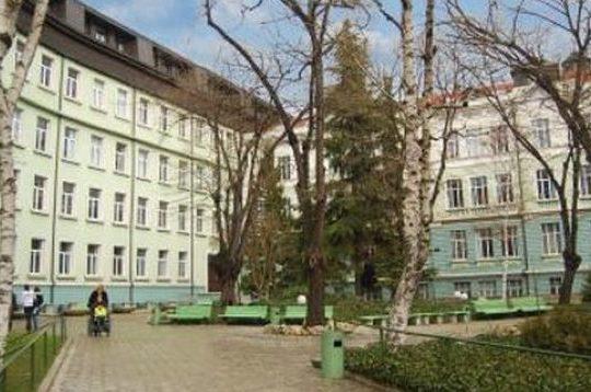 Medizinische Universität Sofia Innenhof Alexandrovska